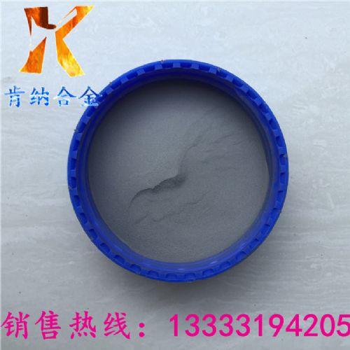 Ni45镍基自熔性合金粉 热喷涂合金粉