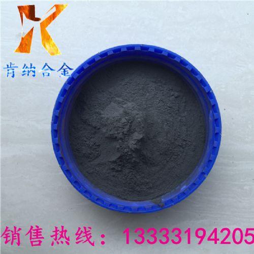 提供雾化纯镍粉 镍粉 镍基合金粉末