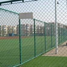 PVC包塑勾花网护栏围栏 动物园防护网 体育场护栏 加工定制