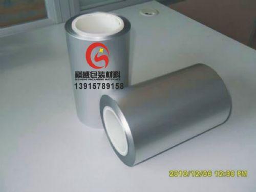 苏州铝箔袋