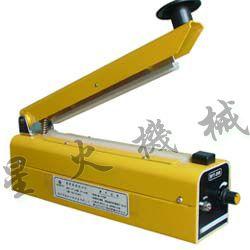 封口机/包装机械/手压塑料封口机