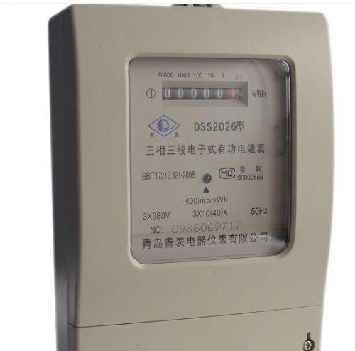 三相三线380V电子式电表 青岛青表DSS2026型 三相三线3
