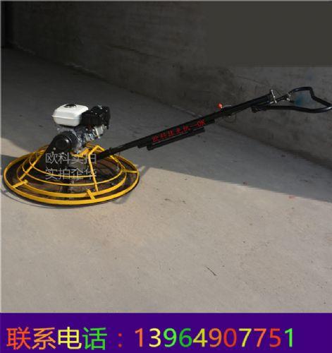 混凝土收光机   1米汽油收边机