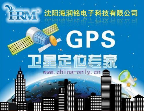 HRM车辆gps卫星定位终端,体积小易安装,功能多质量好,还便宜