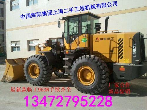 相关产品:二手953铲车价格二手临工装载机价格