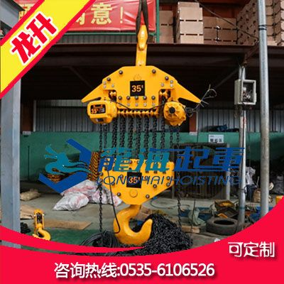 35t*9m环链电动葫芦【抛丸机专用电动葫芦】保质一年