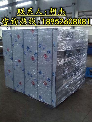 水洗厂海鸥50-100公斤全自动变频工业用洗衣脱水机油水分离器