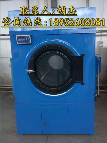50-100公斤工业洗衣机,脱水机,烘干机工作原理