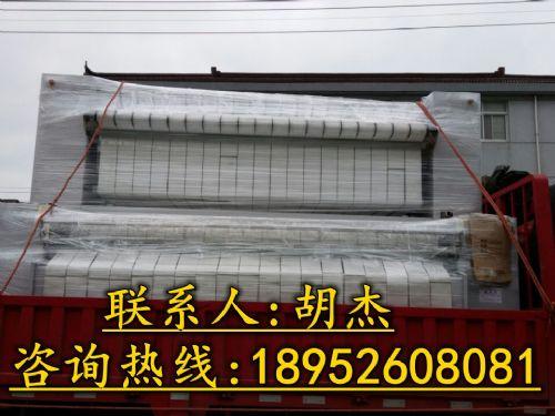 床单熨平机被套烫平机酒店洗涤设备变频水洗机