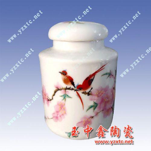陶瓷茶叶罐,手绘陶瓷茶叶罐,泡菜坛