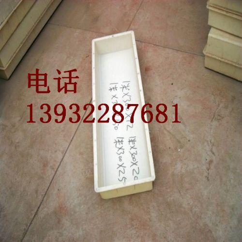 水泥平石塑料模具厂家