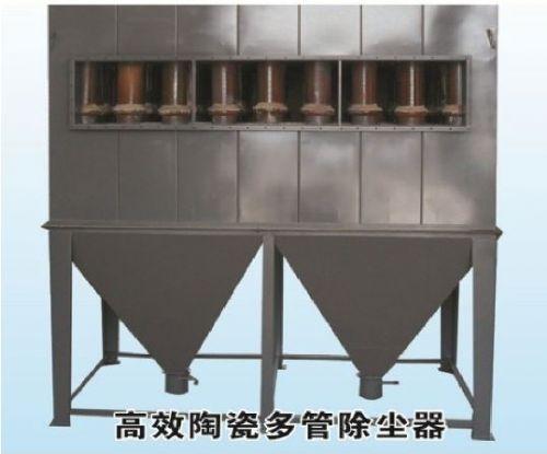 福建多管除尘器的构造原理和特点哪些?推荐厂家腾飞环保