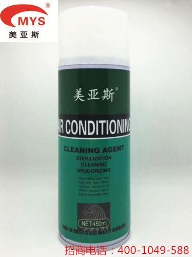 汽车养护用品美亚斯具体都有哪些,美亚斯汽车空调清洗剂