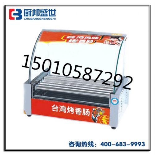 滚筒式烤丸子的机器|七滚烤香肠机器|自动翻滚烤肠机