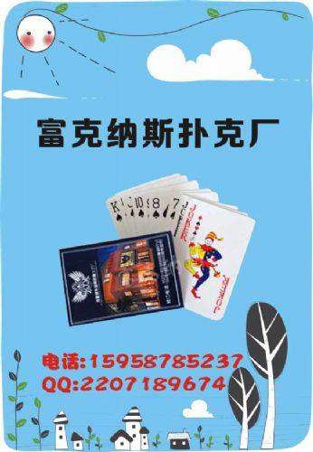 武汉广告扑克批发,武汉扑克厂家,价格实惠