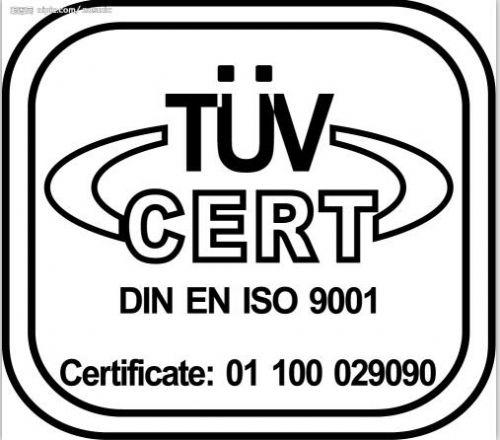 制冷剂怎么办理ISO9001质量管理认证