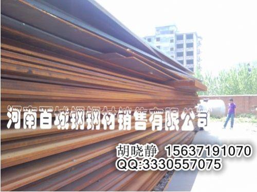 NM400耐磨钢板舞钢现货河南百城钢钢材销售有限公司