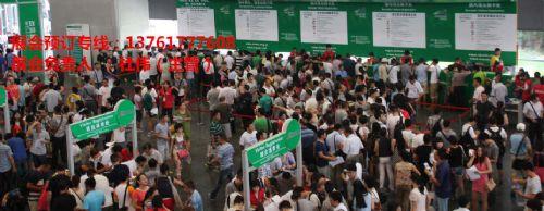 2017中国国际新型淋浴房马桶、花洒博览会【官方网站】