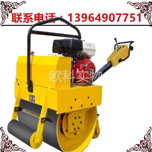 手扶式单轮压路机    本田汽油单轮压路机
