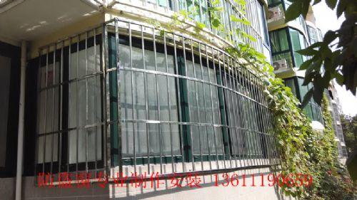 北京防盗窗朝阳定做不锈钢防护栏防护窗安装
