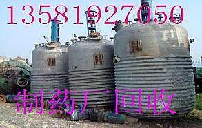 北京山西回收净化厂设备报价中心收购制药厂设备