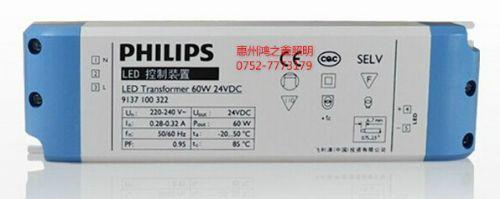 Philips/飞利浦浩锐灯带配套驱动电源60W120W原装正品