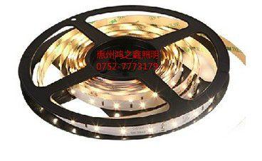 Philips/飞利浦LED灯带欣易24V18.5W贴片软条 天