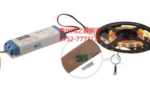 Philips/飞利浦LED灯带欣易24V35W贴片软条 天花暗