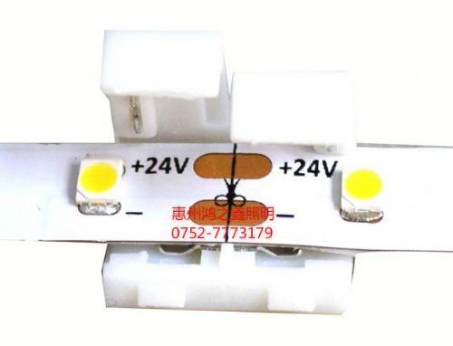 Osram/欧司朗LED灯带灵亮一代贴片24V20W软条 暗槽灯