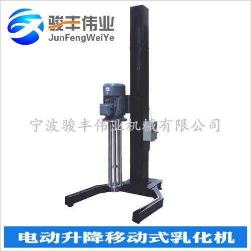电动升降移动式高剪切均质乳化机