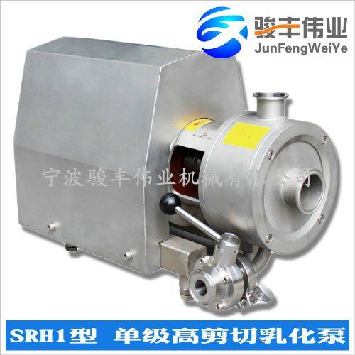 SRH1型管线式高剪切均质单级乳化泵
