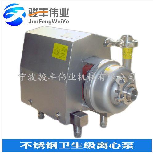 不锈钢卫生级耐腐蚀单级单吸敞开式离心泵