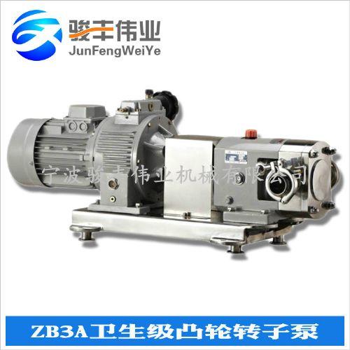 不锈钢卫生级凸轮式双转子泵