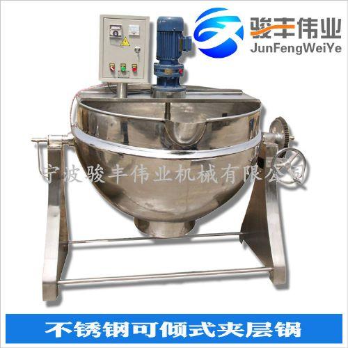 不锈钢导热油电加热可倾斜式搅拌夹层锅