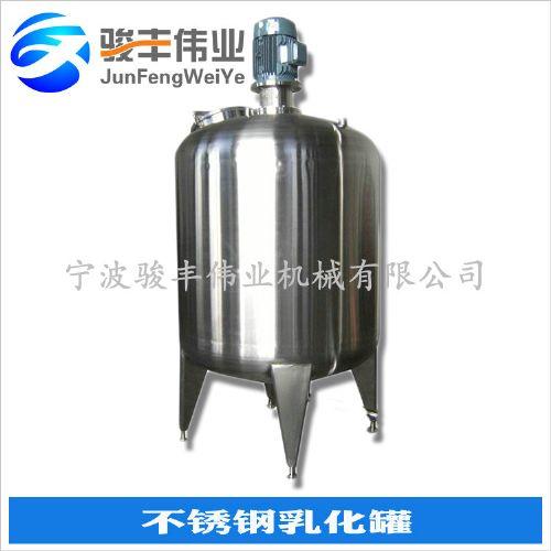 不锈钢导热油电加热搅拌高剪切均质乳化罐
