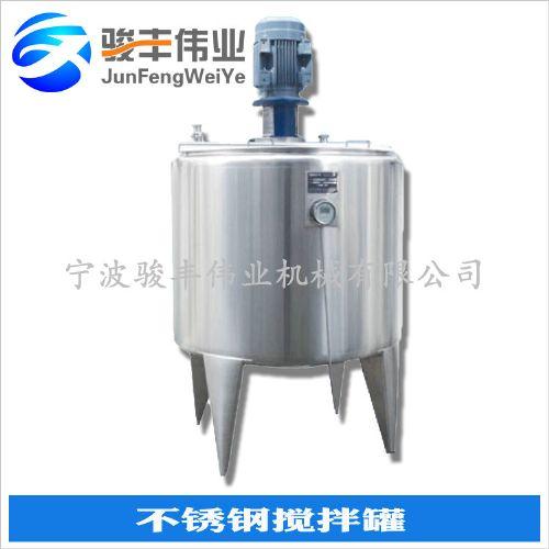 不锈钢导热油电加热立式搅拌罐