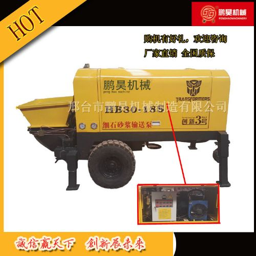 细石砂浆泵/砂浆喷涂机