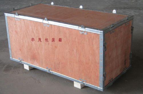 产品供应 03  建材 03  木材 03  优质钢带包装箱纸箱 发布木材