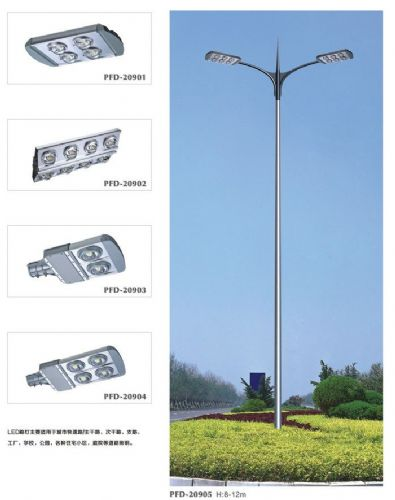 LED太阳能路灯厂家,LED柱头灯厂家,LED隧道灯价格