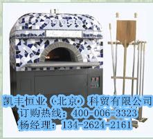 天津机器人披萨炉,熔岩石披萨炉设备的特性