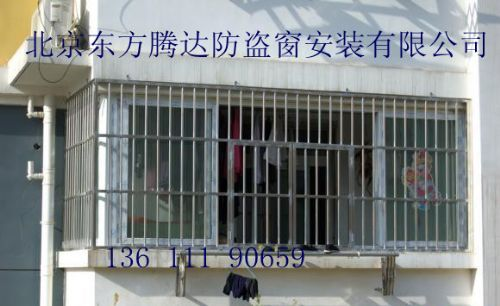 北京通州梨园制作防护栏安装窗户不锈钢防盗窗安装防盗门