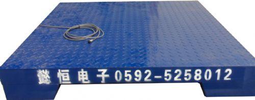 升降移动式地磅 加高型(叉车专用)地磅  电子叉车地磅 小地磅