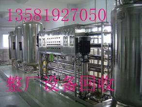 北京昌平食品厂设备回收公司工厂设备回收求购