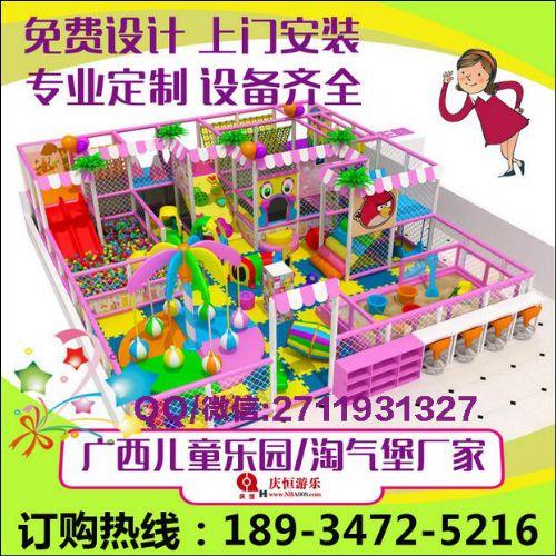 桂林哪里有淘气堡卖?桂林淘气堡生产厂家桂林儿童乐园