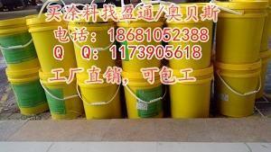 丁青县察雅水性防锈丙烯酸涂料,防锈漆防腐丙烯酸涂料