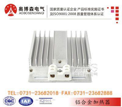 上海JRD2-2-150W铝材质电加热器 奥博森优惠促销