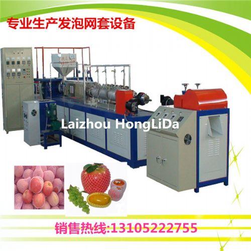 全自动节能水果网套机
