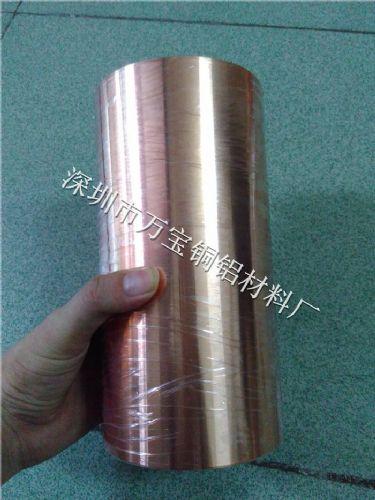 苏州锂电池紫铜箔 0.02 0.025高精纯铜箔 现货供应