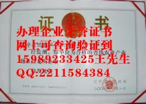 百叶窗行业荣誉证书