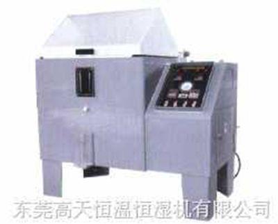 GT-Y-60盐雾试验机/盐水喷雾试验机/盐雾腐